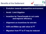 benefits of the settlement