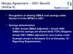 merger agreement 2001 benefit article 6