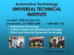 automotive technology universal technical institute