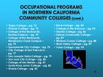 occupational programs in northern california community colleges cont