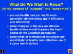 what do we want to know in the context of outputs and outcomes