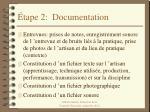 tape 2 documentation