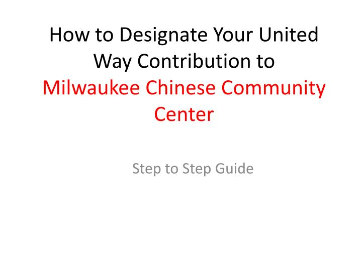 How to designate your united way contribution to milwaukee chinese community center