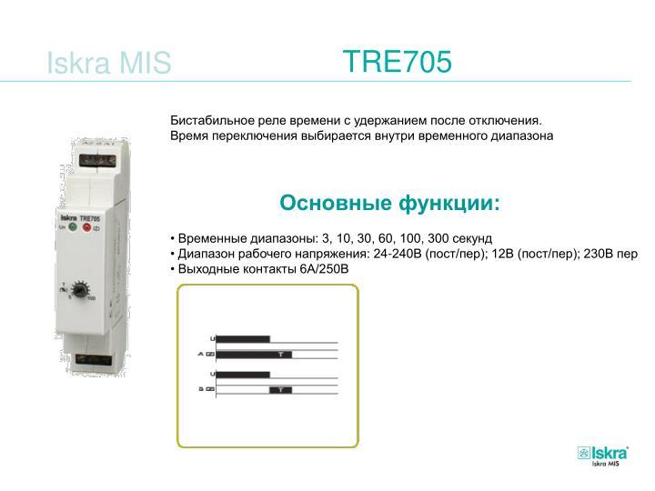 TRE705