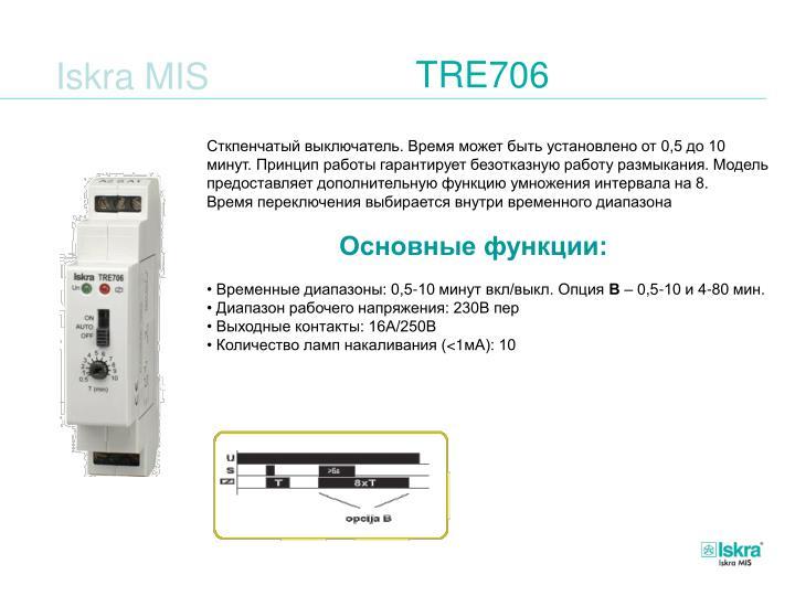 TRE706