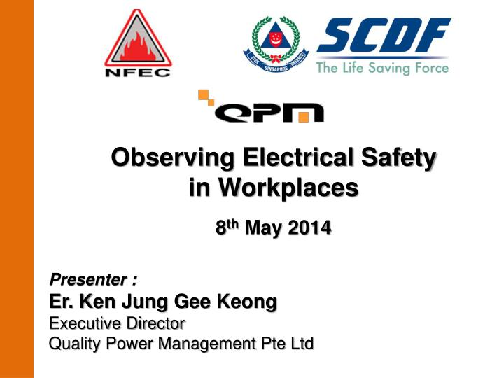 Observing Electrical Safety
