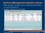 authors management system done