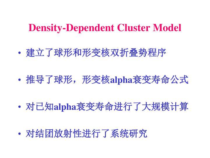 Density-Dependent Cluster Model