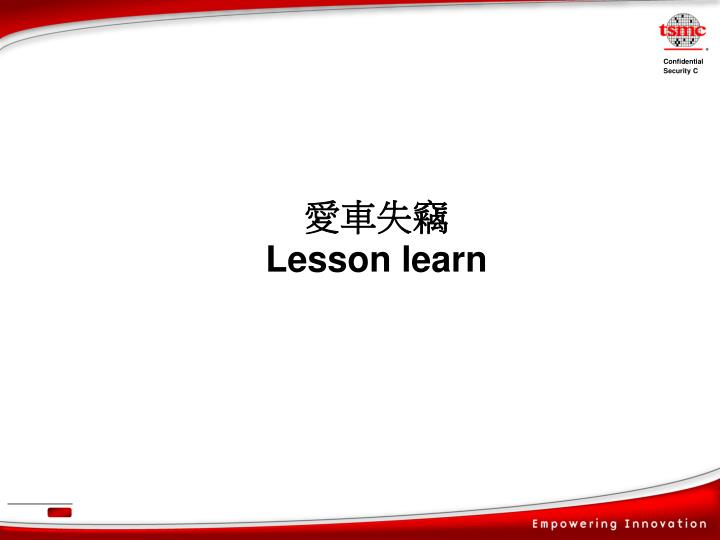 Lesson learn