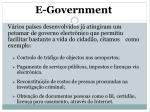 e government1