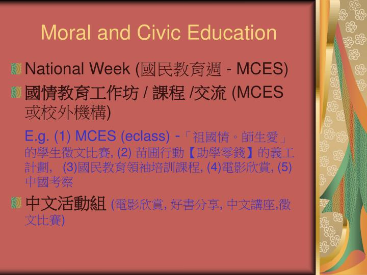 Moral and Civic Education
