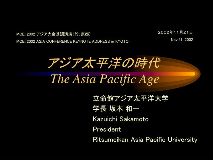 The asia pacific age