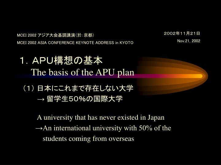 The basis of the apu plan