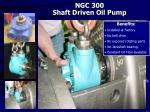 ngc 300 shaft driven oil pump