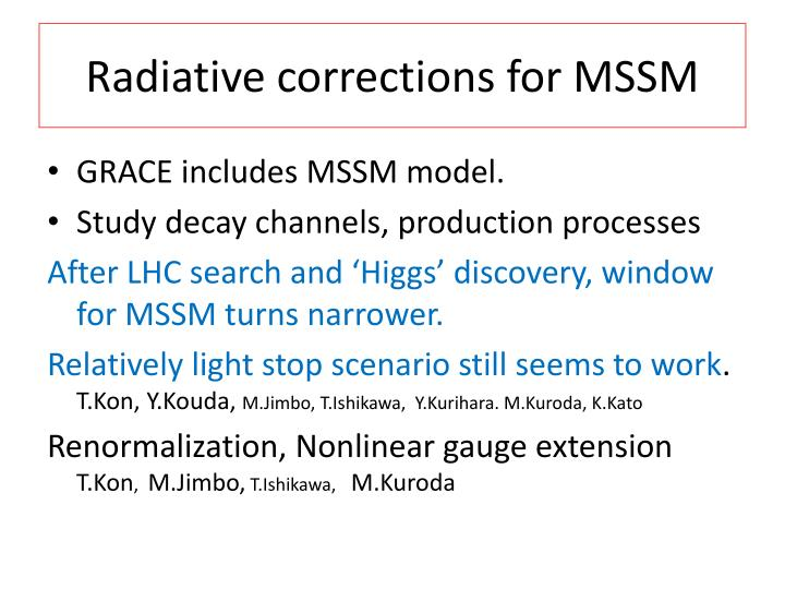 Radiative corrections for MSSM