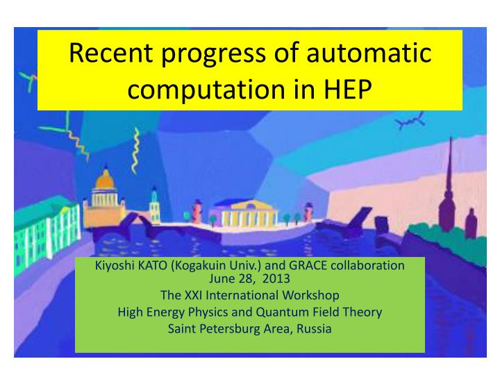 Recent progress of automatic computation in hep