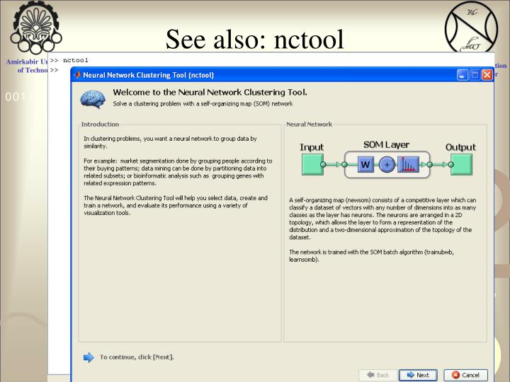 See also: nctool