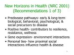 new horizons in health nrc 2001 recommendations 1 of 3