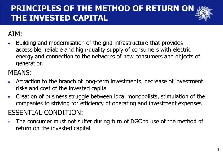 Principles of the method of return on the invested capital