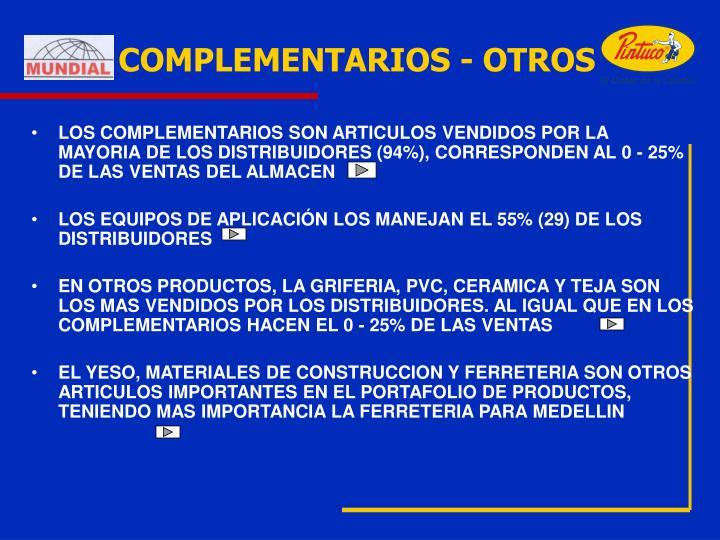 COMPLEMENTARIOS - OTROS