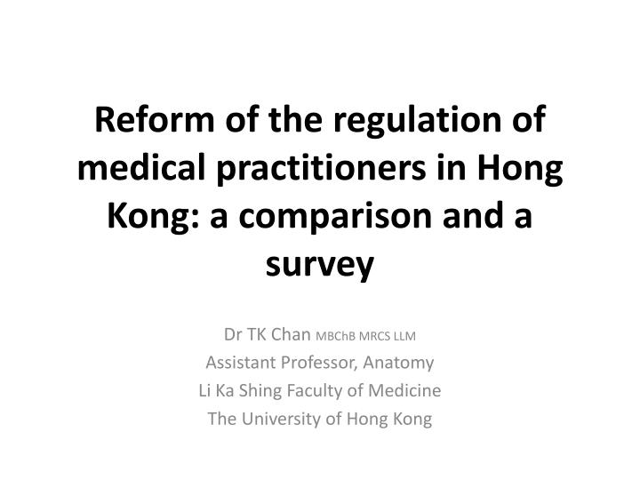 Reform of the regulation of medical practitioners in hong kong a comparison and a survey