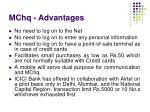 mchq advantages