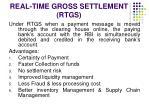 real time gross settlement rtgs