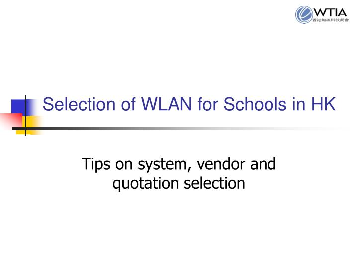 Selection of WLAN for Schools in HK