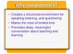 why use protocols
