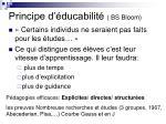principe d ducabilit bs bloom