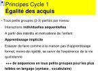 principes cycle 1 galit des acquis