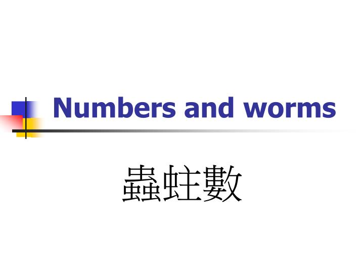numbers and worms n.