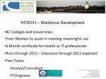 hitech workforce development