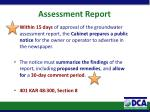 assessment report1