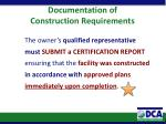 documentation of construction requirements1