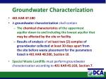groundwater characterization