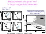 measurement of sign of d m 2 in large magnetized detectors