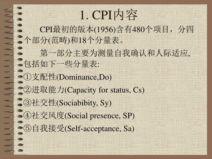 1. CPI