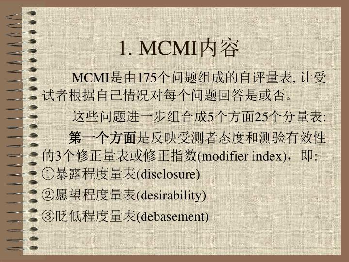 1 mcmi