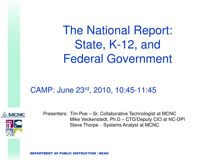 The national report state k 12 and federal government