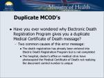 duplicate mcod s1