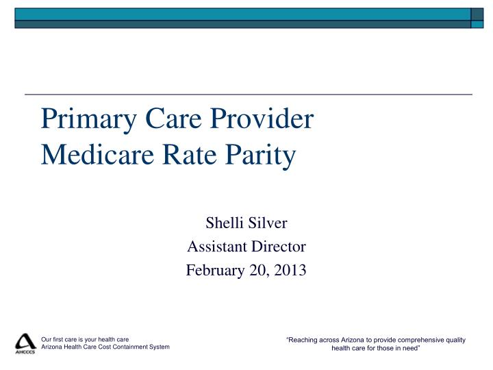 primary care provider medicare rate parity n.
