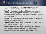 aca primary care fee increase