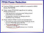 fpga power reduction