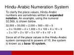 hindu arabic numeration system