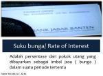 suku bunga rate of interest