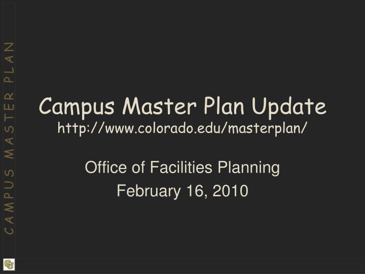 Campus Master Plan Update