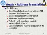 aegis address translation
