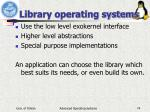 library operating systems