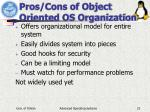 pros cons of object oriented os organization